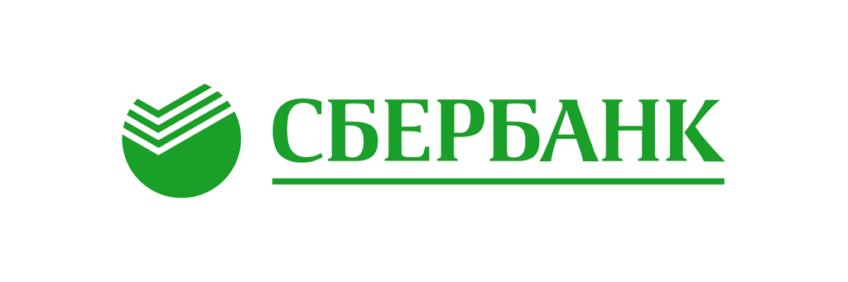 Отзыв о брокерской компании Сбербанк и работы с торговой биржей : https://trustviper.com