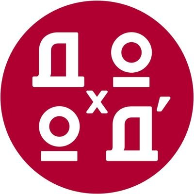 Отзыв о брокере ДОХОДЪ и его финансовых инструментах : https://trustviper.com
