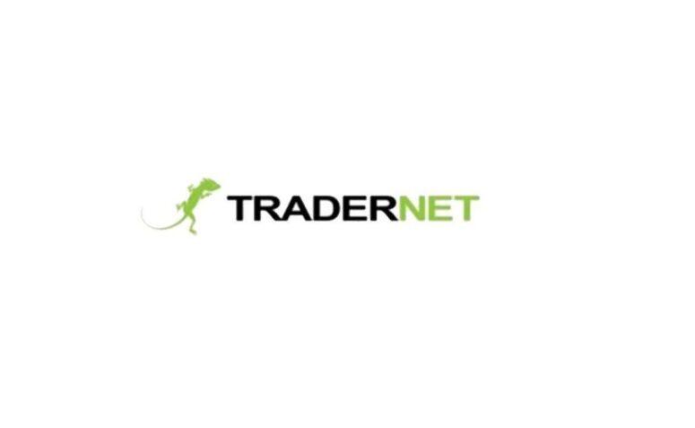 Отзыв о брокере NETTRADER и актуальность заработка на нем : https://trustviper.com