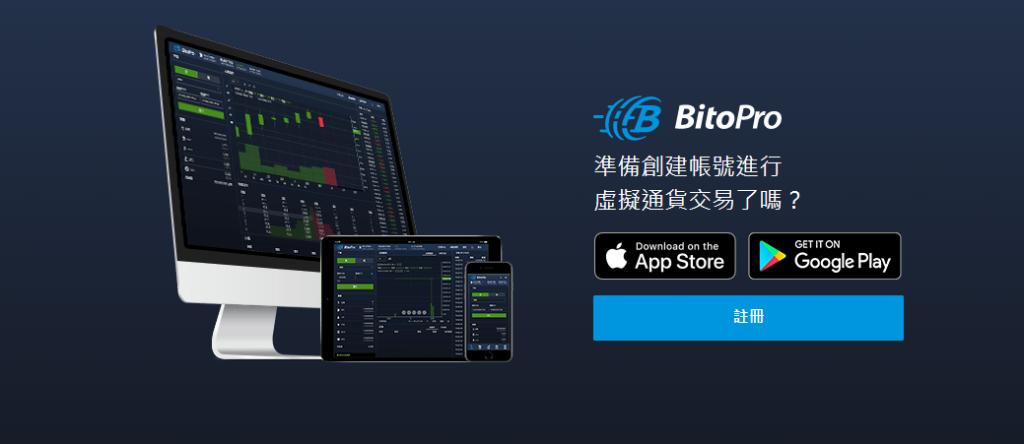 Приложения для андроид от BitoPro