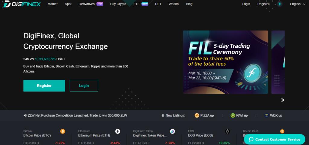 Начальная страница компании Digifinex
