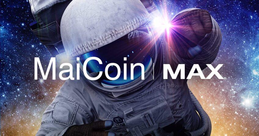 Max Maicoin - отзывы о компании, обзор, контакты : https://trustviper.com