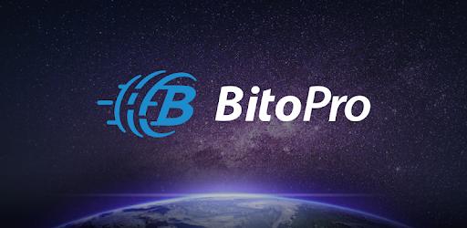 BitoPro - отзывы о компании, обзор, лицензия, контакты : https://trustviper.com