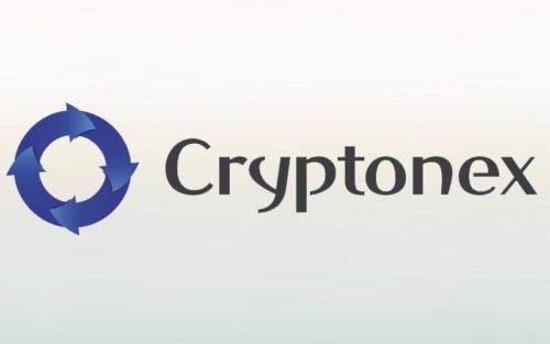 Cryptonex - возможности, отзывы о компании, обзор, контакты : https://trustviper.com