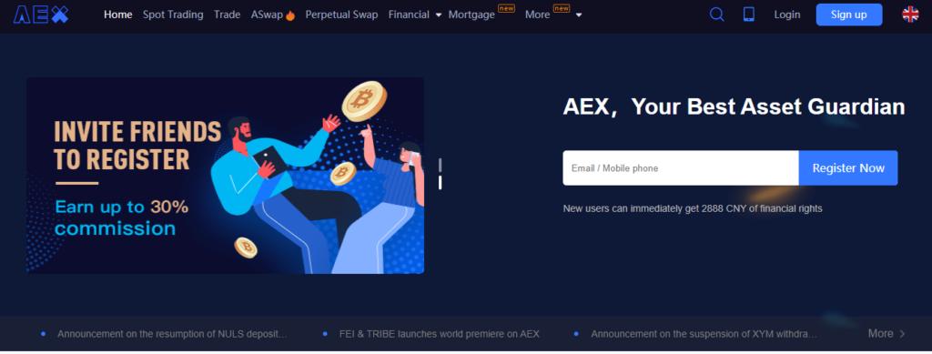 Инвестиционная компания AEX