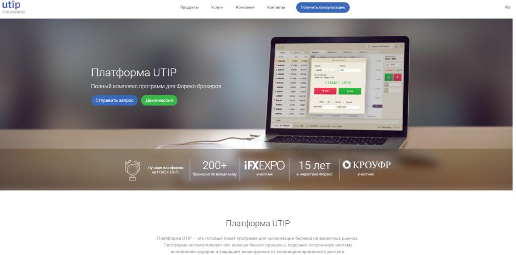 Платформа UTIP