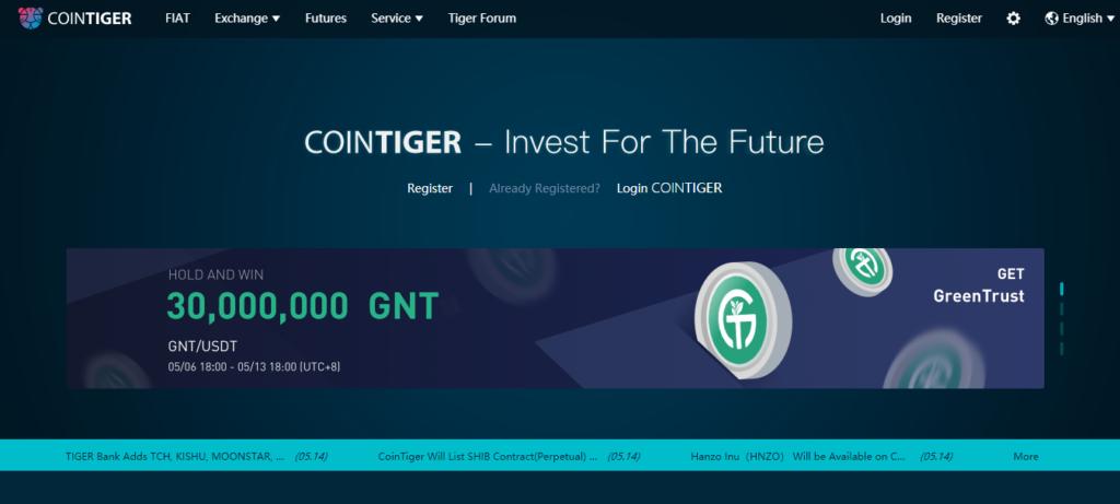 Инвестиционная компания CoinTiger