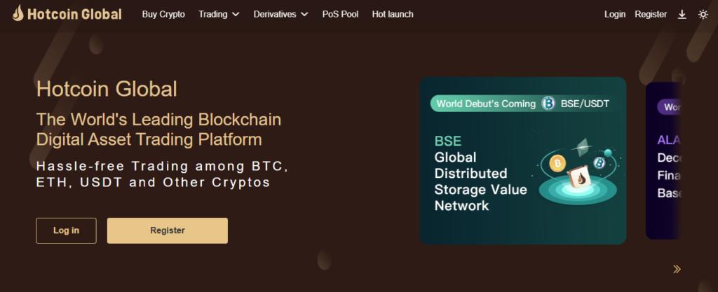 Основная страница компании Hotcoin Global не говорит клиента о преимуществе сотрудничества