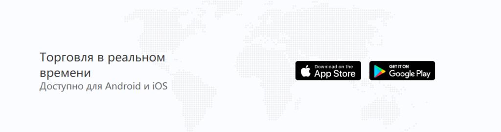 Проект Dcoin предлагает своим клиентам воспользоваться специальным мобильным приложением