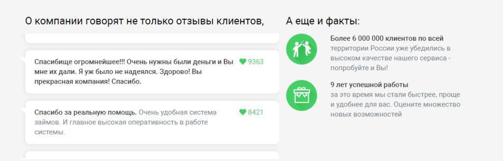 С комментариями которые представляю на своём сайте работники еКапуста