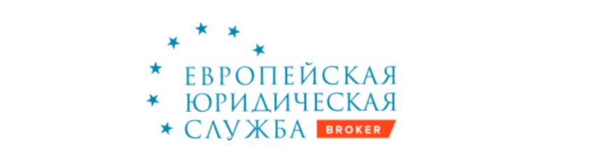 """Как """"юристы"""" из Elsbroker разводят своих клиентов на деньги. отзывы о компании, обзор, контакты : https://trustviper.com"""